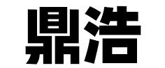 佛山市鼎浩金属装饰材料有限公司官网